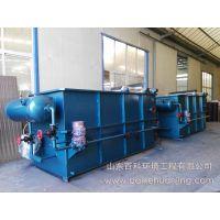 屠宰污水处理一体化溶气气浮机