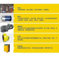 超威KPX-8移动电动平车厂家直销,支持设计定做