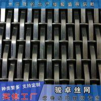 盘条钢丝网 编织狗笼底白钢网计算 制造厂家