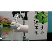 卧式水龙头净水器 尔泉 EQ-FP109 自来水除氯器 挂机 陶瓷净水器