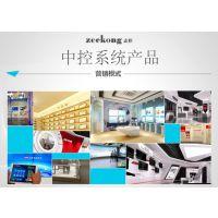 江苏展厅设计展厅中控系统中控技术