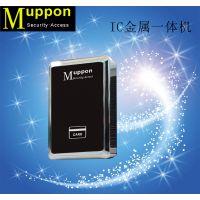 幕夫(muppon)S20-E金属一体机,多功能门禁机