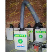 河北邢台焊烟机单臂双臂可移动电焊机空气净化设备