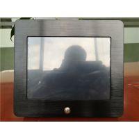 i3高亮度8寸工业平板电脑深圳研源工控