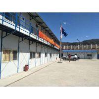 山西长治材料岩棉防火设计安装活动房祈虹彩钢板