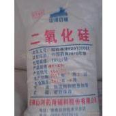 二氧化硅生产厂家、二氧化硅价格、二氧化硅用量、
