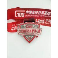 上海运动会奖杯定做设计广东运动员奖牌制作厂家
