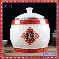 陶瓷8斤米缸 收纳罐储物罐带盖罐子糖果罐防虫米桶