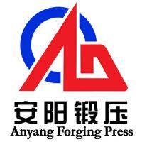 安阳锻压机械工业有限公司