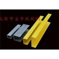 高分子复合材料槽钢 规格齐全