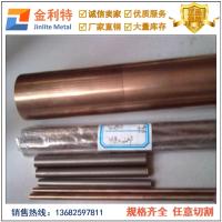 现货供应QBe2.0铍铜棒欢迎选购