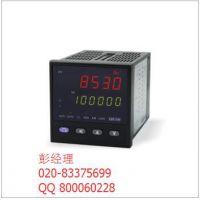 昌晖定时器 昌晖SWP-GFT803定时器/计时/计数显示控制器 昌晖仪表