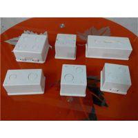 PVC_防雨接线盒冲孔机_PVC电工接线盒