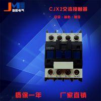 迦睦电气供应CJX2-0910交流接触器