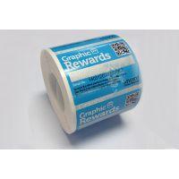供应倾松纸质防伪标签、PVC防伪标签制作、pet不干胶标签