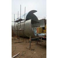 中泰信波纹涵管 Q235A热轧钢板 新疆拼装钢波纹管涵施工