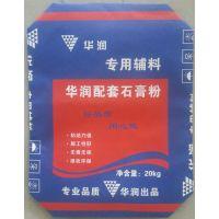 安徽石膏粉通用包装袋生产厂家