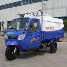 福田五星3方三轮垃圾车性能优良 现货直销挂桶式垃圾车