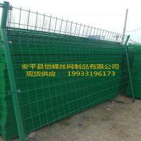 双边丝网护栏网 双边丝护栏网价格 双边丝护栏网厂家