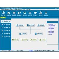 供应领智进销存管理软件支持先进先出库存管理盘点员工提成大小单位