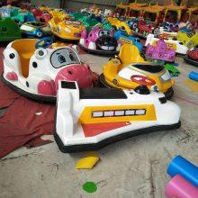 四川乐山广场游乐碰碰车相互对战电动碰碰车视频,厂家批发
