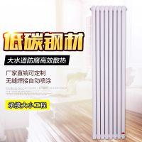 河北衡水 钢制柱型暖气片 钢5柱 春光