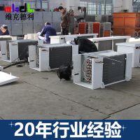 吊顶式冷风机江苏维克德利优质厂家