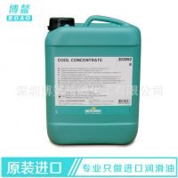 原装 瑞士MOTOREX COOL CONCENTRATE 303892浓缩主轴冷却液
