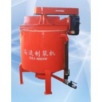 JS-500搅拌机 灰浆搅拌机地铁专用