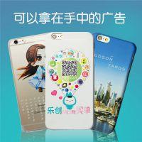 深圳厂家生产手机壳/iphoneX苹果8全包磨砂新款手机壳/苹果6硬保护套/苹果7PLUS保护壳