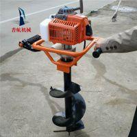 普航拖拉机汽油挖坑机 拖拉机牵引的大功率挖洞打孔机 手提式打穴机