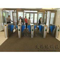 艾派达科技圆弧翼闸地铁人行翼闸人脸识别工地304不锈钢智能通道闸