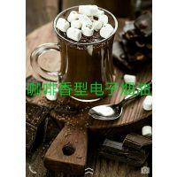 供应优质上海华宝孔雀【咖啡香精YQB1680】适用食用饮料 电子烟油