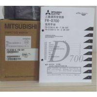 FR-D740-0.75K-CHT@三菱变频器,现货,价格适宜