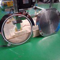 不锈钢多层板框过滤器 10 20层可定制 生物制药固液分离过滤器