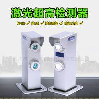 飞天激光IT-B200激光车辆、航道超高检测器