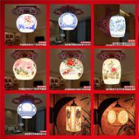 景德镇千火陶瓷 灯饰灯具 仿古吸顶灯 客厅灯餐厅灯 订做