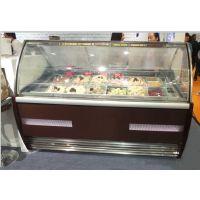 阜阳哈根达斯冰淇淋冷冻柜冷饮店展示柜七好冷柜新款柜