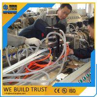 五洲机械PVC塑料线槽机器设备