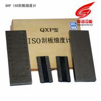 上海舜谊QXP刮板细度计