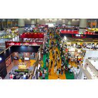 2017第五届广州美食餐饮连锁加盟展览会