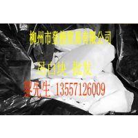 广西工业级吊白块价格 印染工业吊白块厂家排名