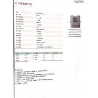 IC卡智能燃气表、温压补偿燃气表,高安全性防爆设计,超低功耗设计,体积小巧,碱性电池供电。