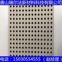 墙面吸音板