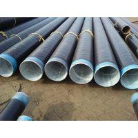 日照环保3PE防腐螺旋钢管 防腐无缝钢管 饮用水专用防腐钢管