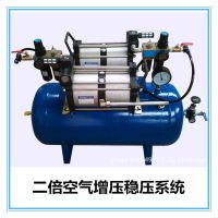 GBS-GPV02 GOV05压缩空气-气体-增压泵 稳压器系统0-4mpa赛思特
