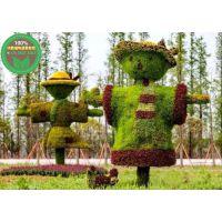 图木舒克仿真植物绿雕哪里生产