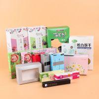 厂家定制精美方形包装纸盒 折叠印花礼品盒批发 量大从优