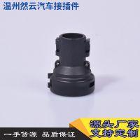 护套连接器1孔系列汽车接插件 汽车连接器 厂家直销