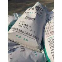 透水混凝土胶结剂 高强度透水粘接剂 德昌伟业